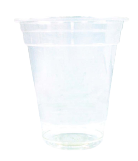 Emerald Compostable No Print Cold Cup